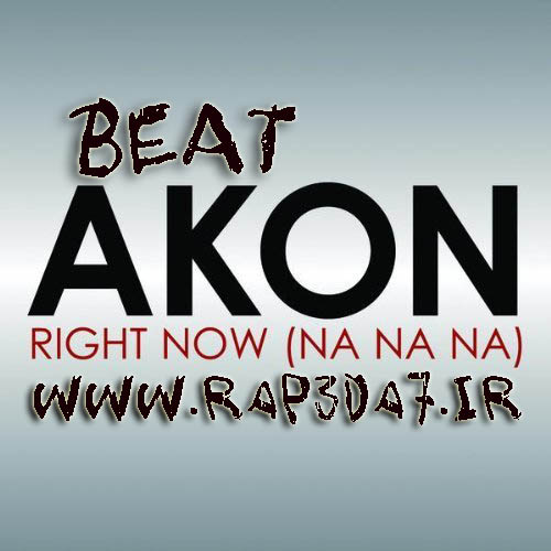 Beat Akon –  Right Now