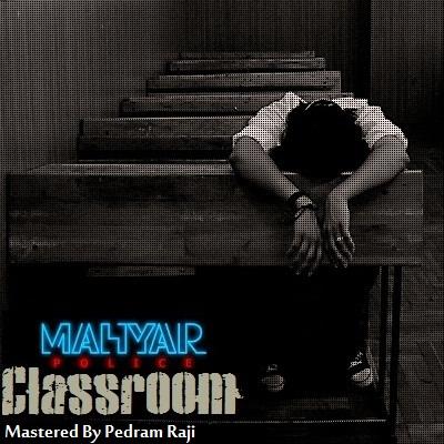 Beat Mahyar Police & Pedarm Raji Class Room