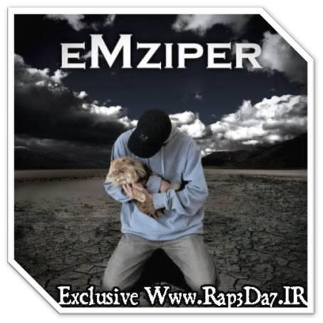 Beat Emziper