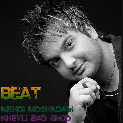 Beat Mehdi Moghadam – Kheyli Bad SHod