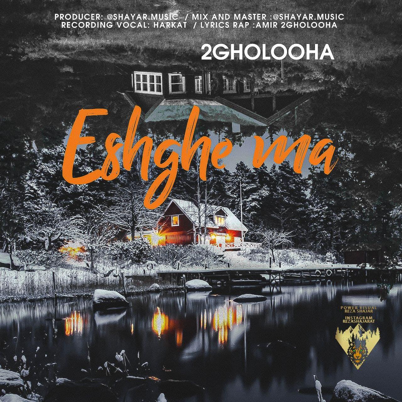 2Gholooha x Ermia - Eshghe Ma