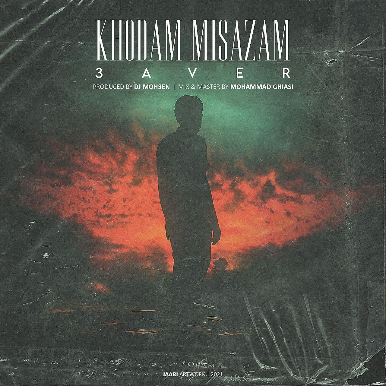 3aver - Khodam Misazam