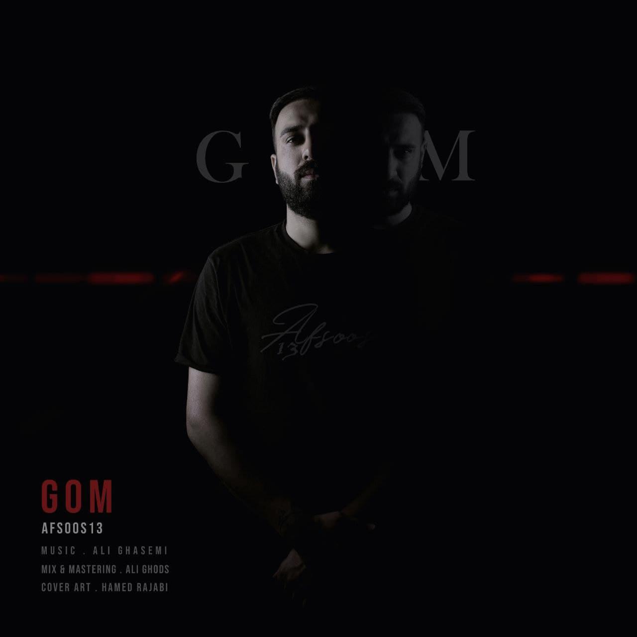 Afsoos13 - Gom