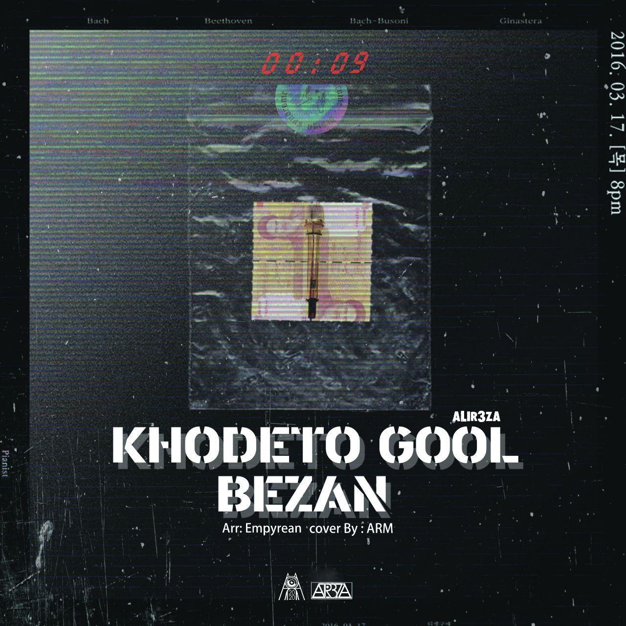 Alir3za - Khodeto Gool Bezan