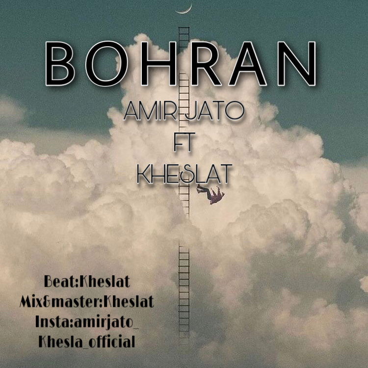 Amir Jato Ft Kheslat - Bohran