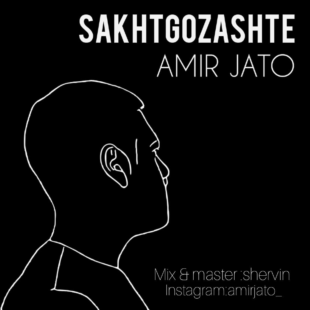 Amir Jato - Sakht Gozashte