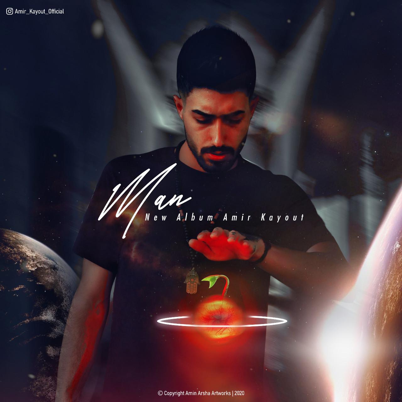 Amir Kayout - Man