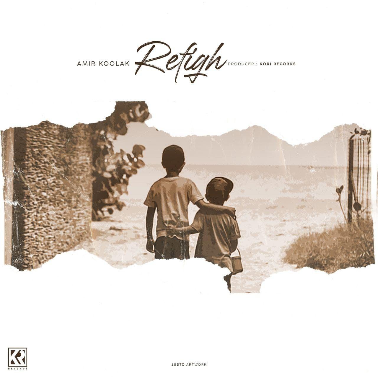 Amir Koolak - Refigh