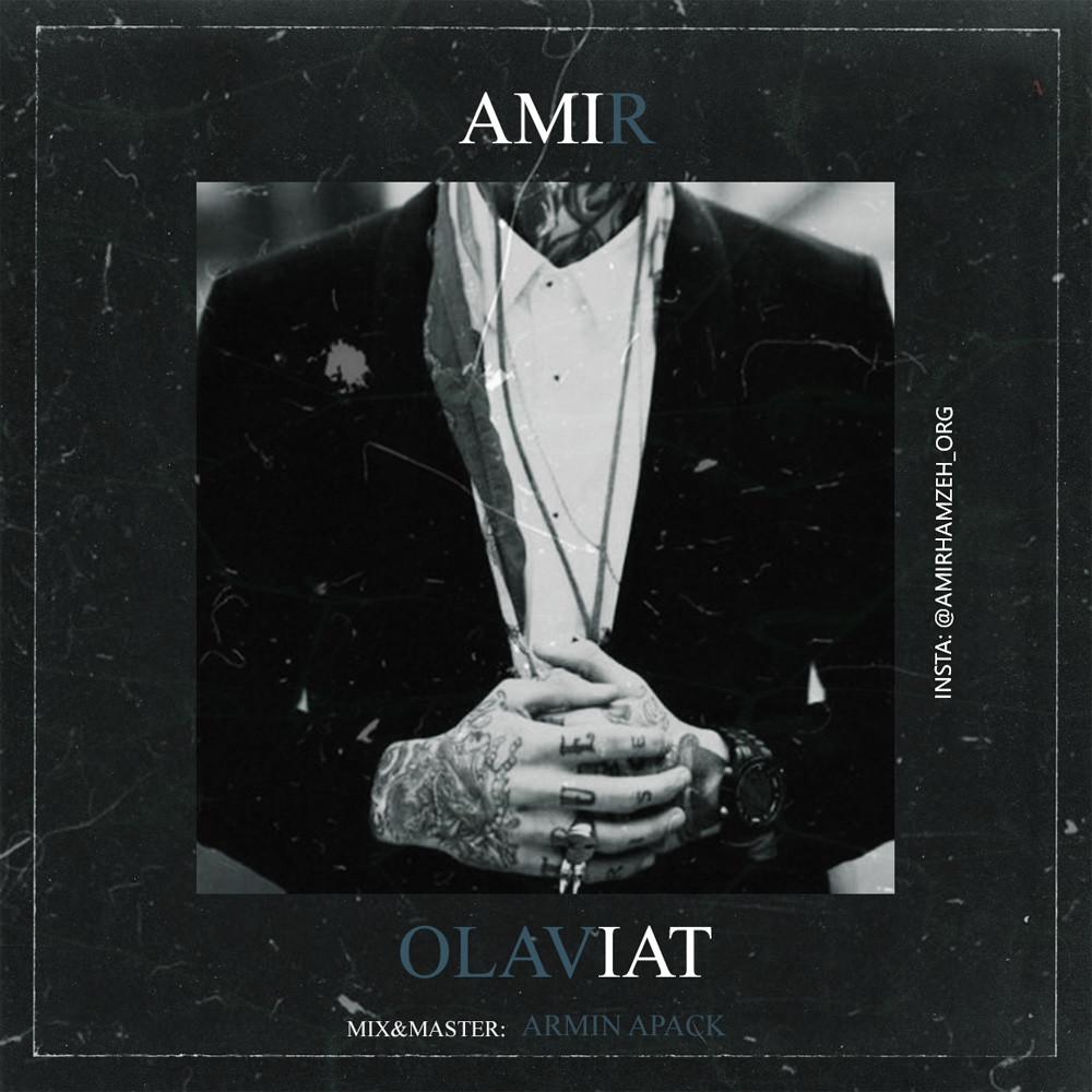 Amir - Olaviat