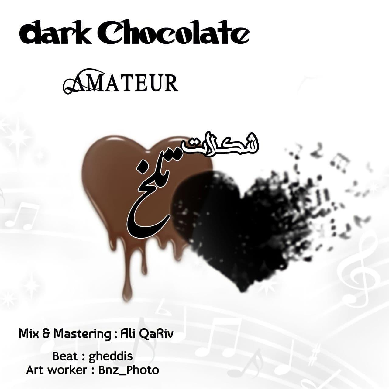 A-mateur - Dark Chocolate