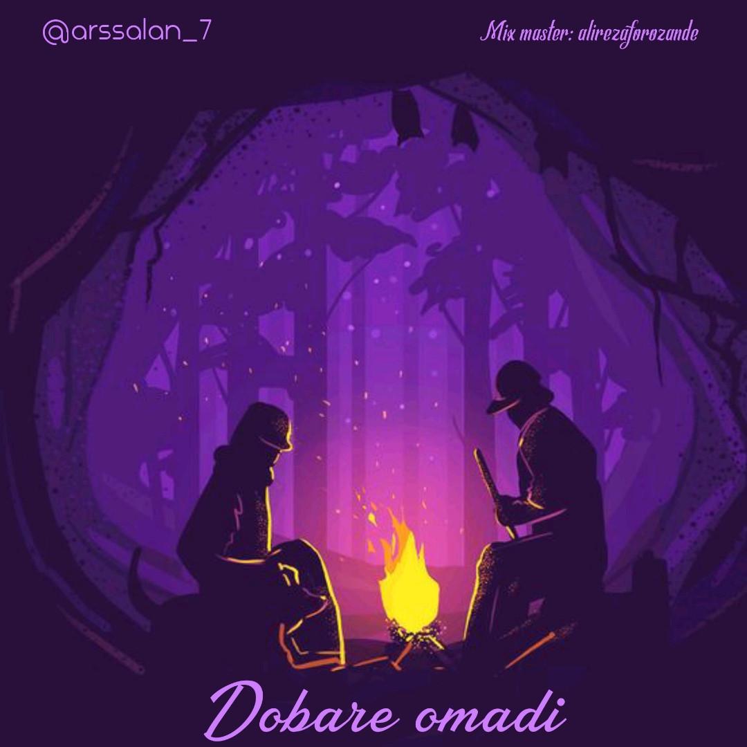 Arsalan - Dobare Omadi