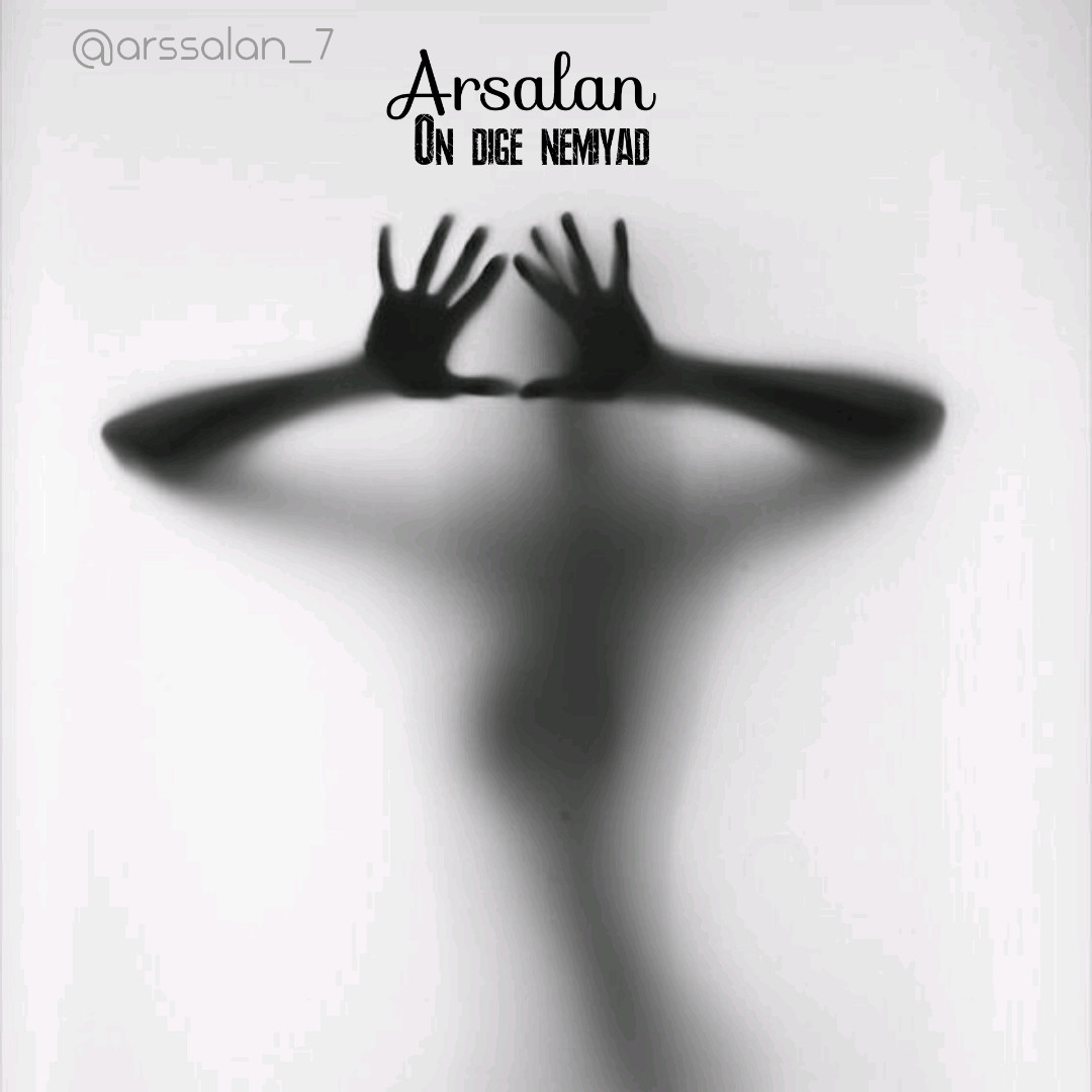 Arsalan - On Dge Nemiad
