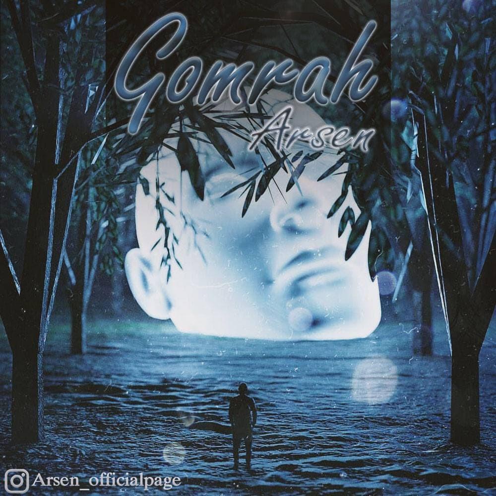 Arsen - Gomrah