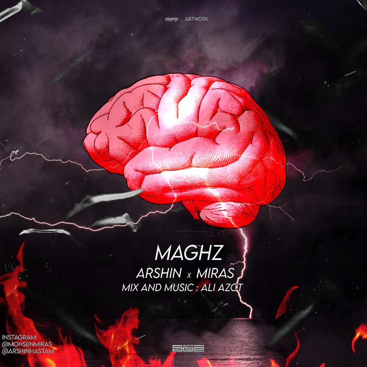 Arshin & Miras - Maghz