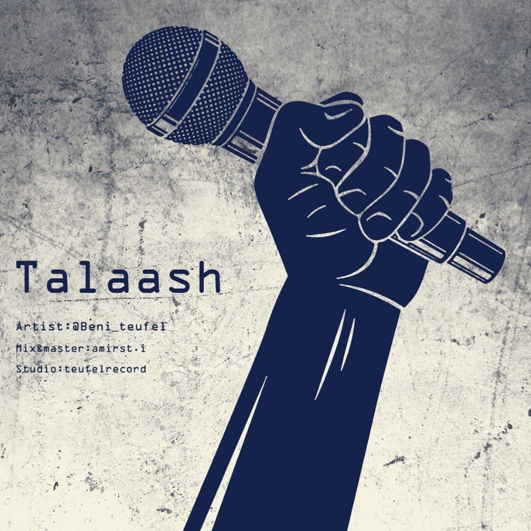 Beni_Teufel - Talaash