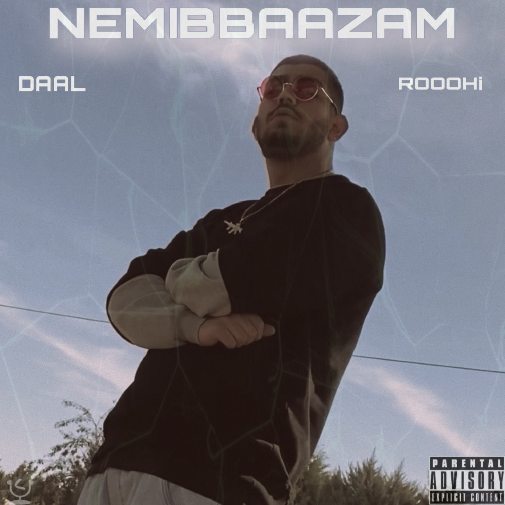 Daal - Nemibbaazam