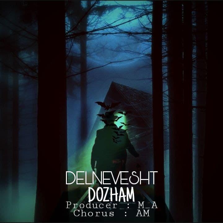 Dozham - Delnevesht