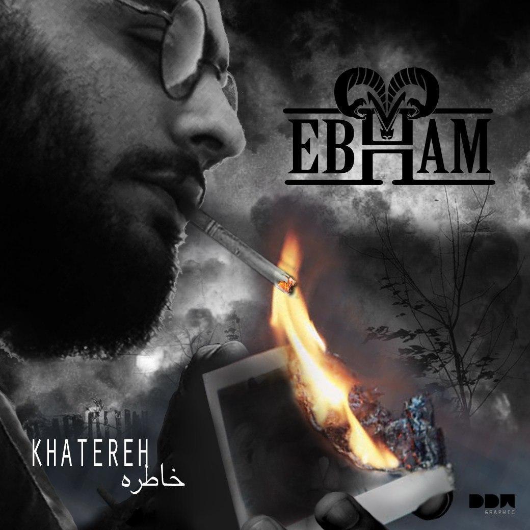 Ebham - Khatereh