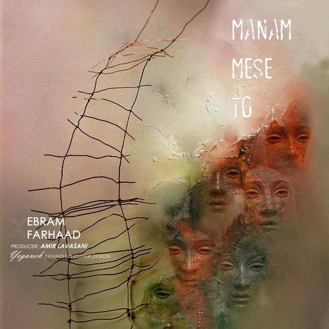 Ebram x Farhad - Manam Mese To