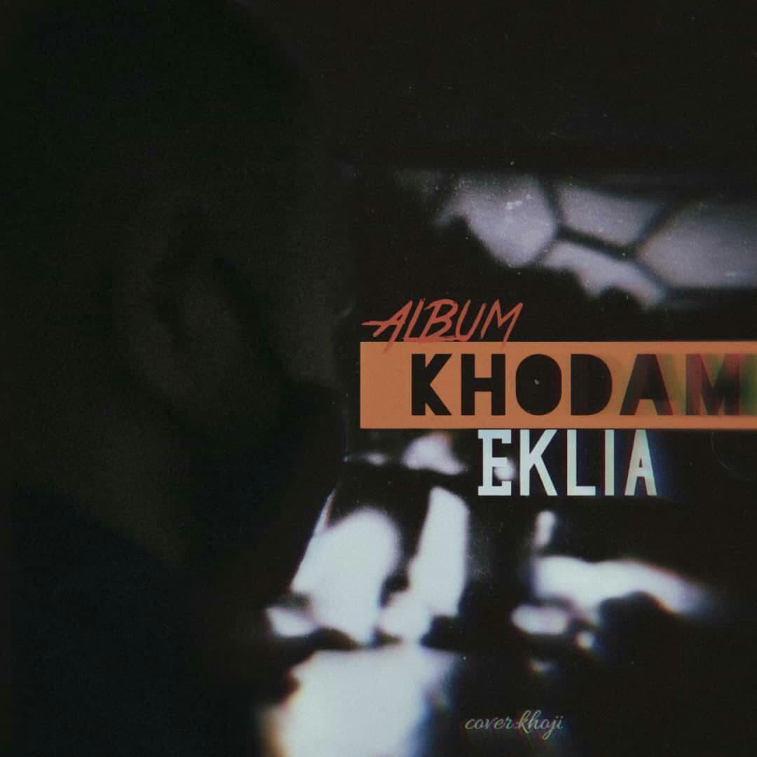 Elika - Khodam Album