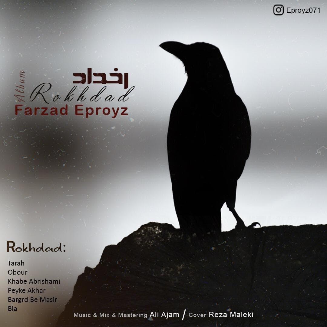 Farzad Eproyz - Rokhdad