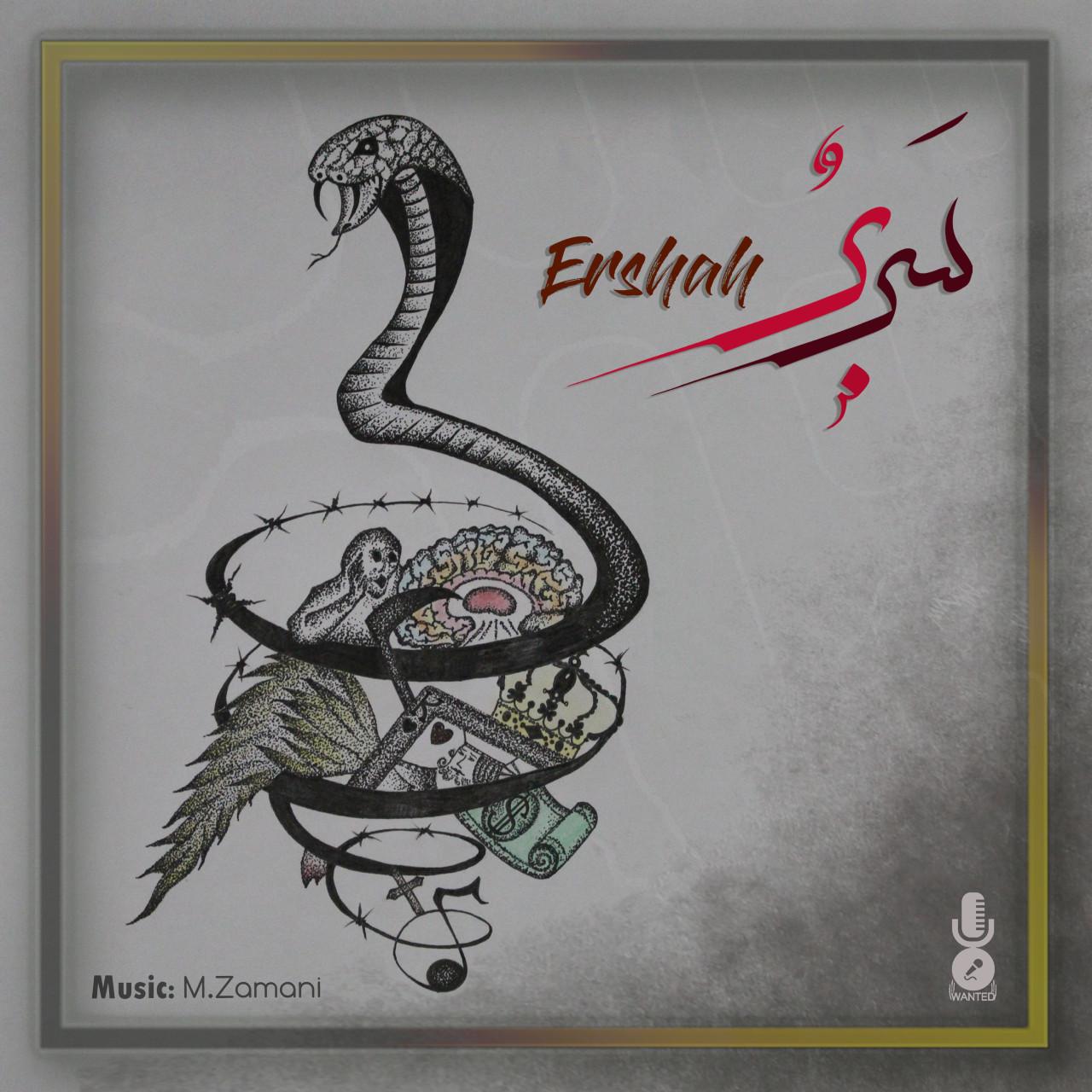 Ershah - SarBor