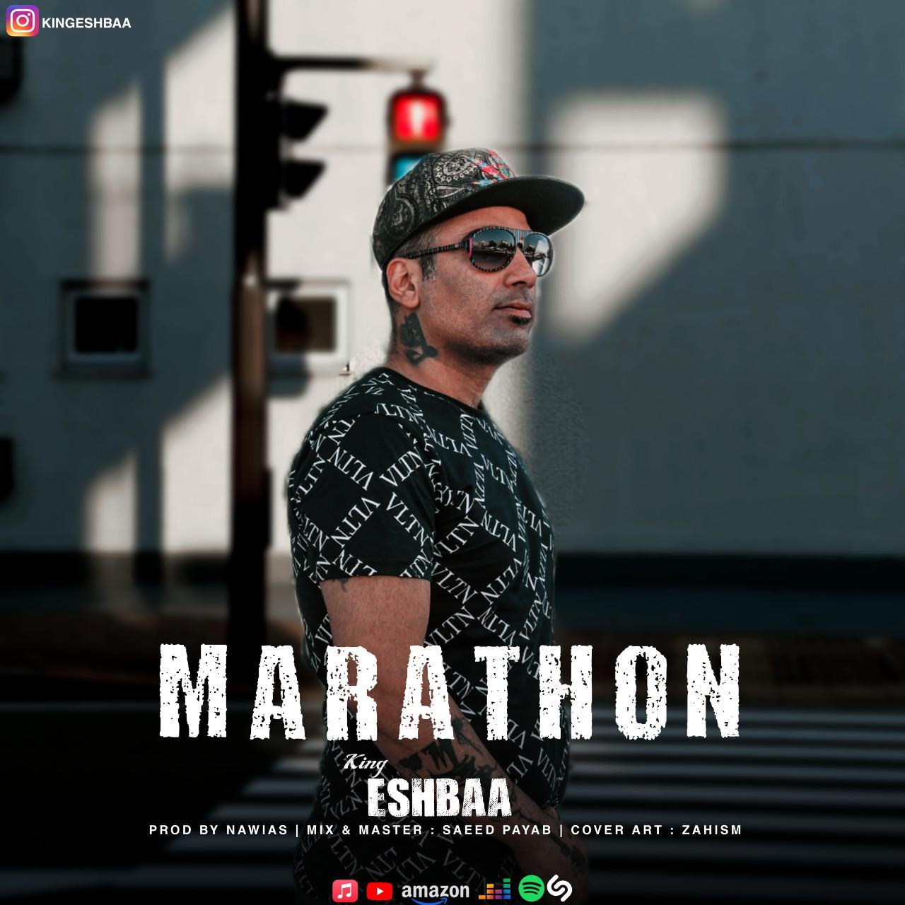Eshbaa - Marathon