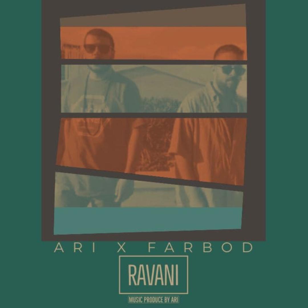 Farbod Ft Ari - Ravani