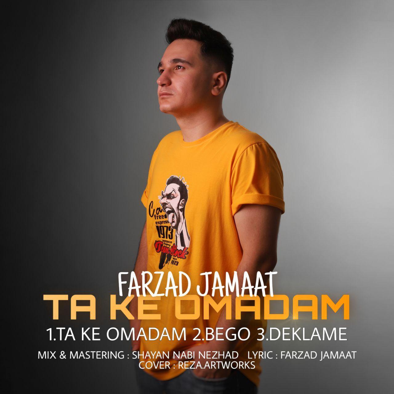 Farzad Jamaat - Ta Ke Omadam Album