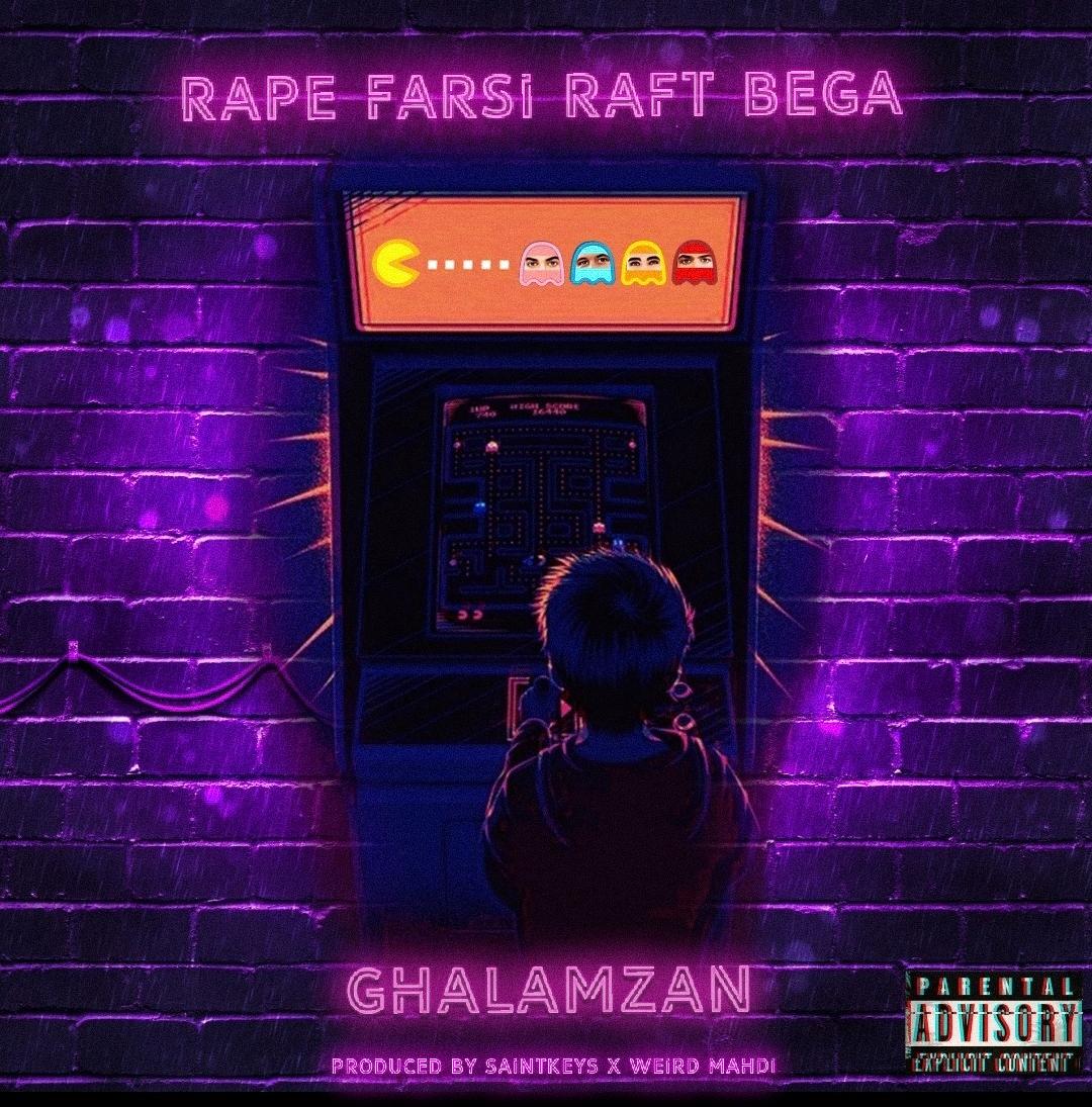 Ghalamzan - Rap e Farsi Raft Be-ga