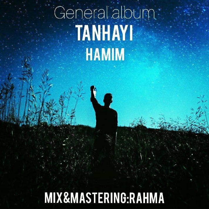 Hamim - Tanhayi