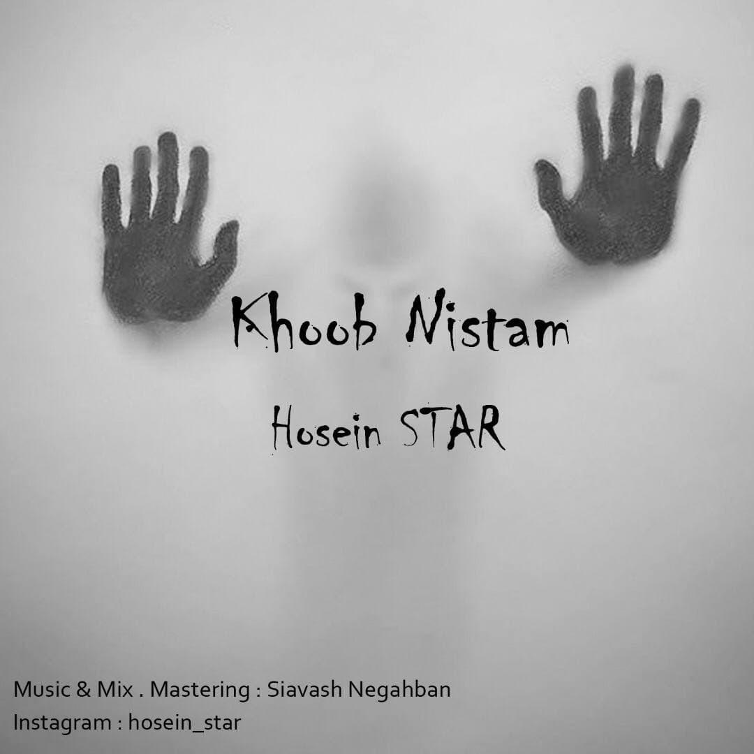Hosein Star - Khoob Nistam