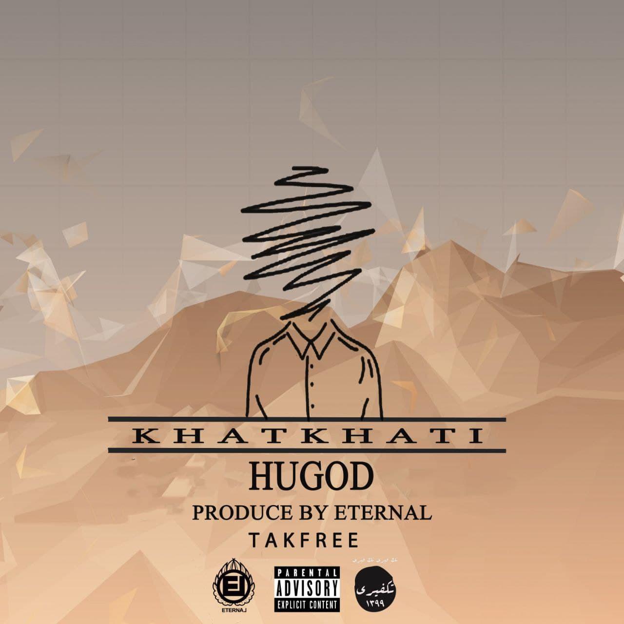 Hugod - Khatkhati