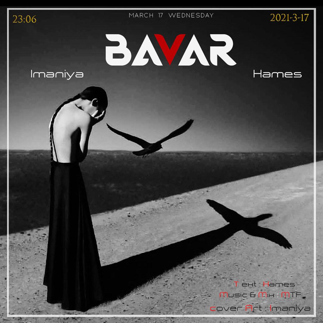 Imaniya & Hames - Bavar