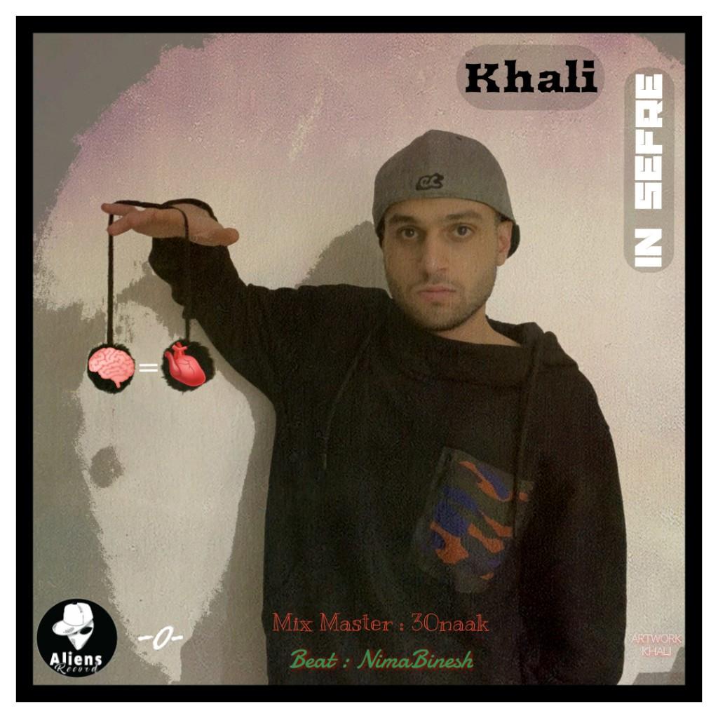 Khali - In Sefre