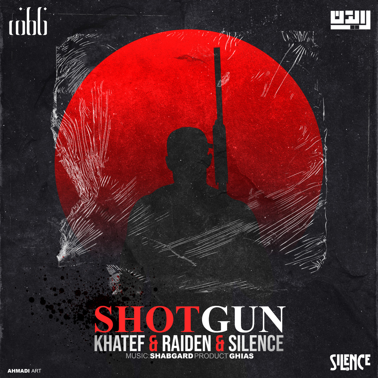Khatef & Raiden & Silence - ShotGun