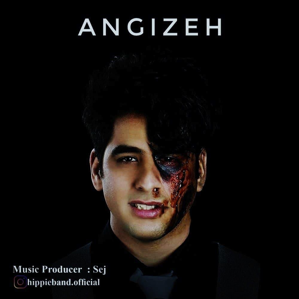 Khiabooni - Angizeh