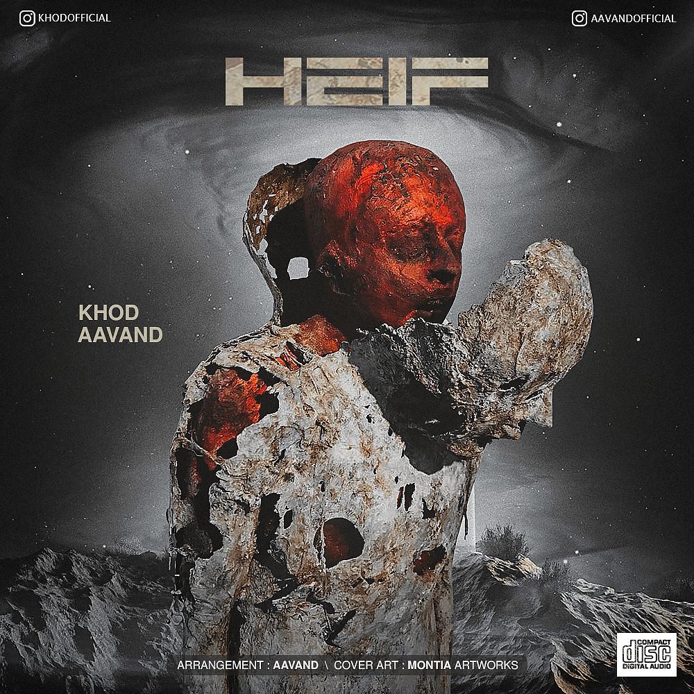 Khod x Avand - Heif