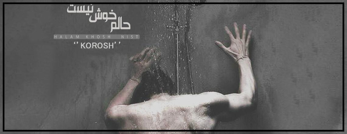 Korosh - Halam Khosh Nist