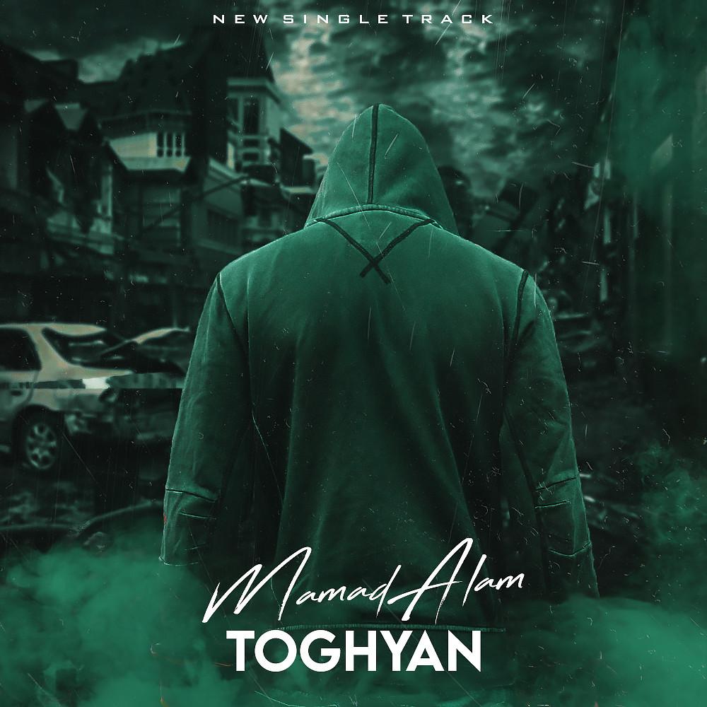 Mamad Alam - Toghyan