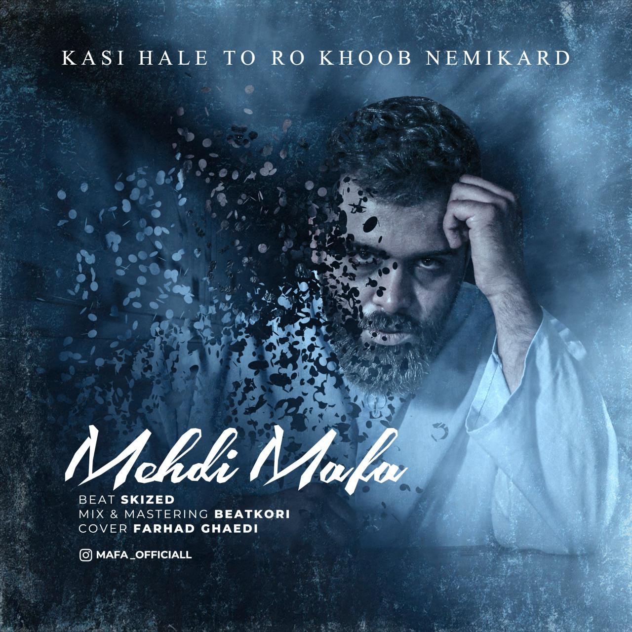 Mehdi Mafa - Kasi Hale Toro Khob Nemikard