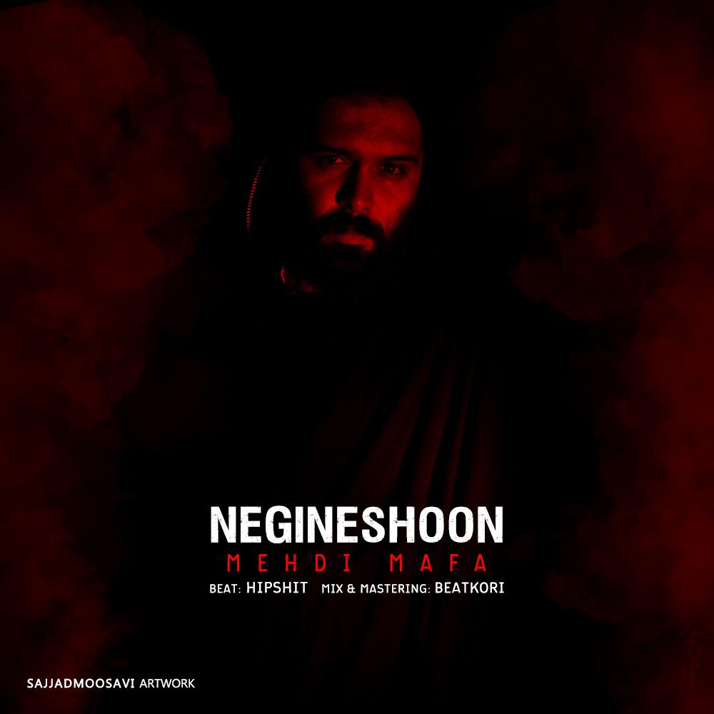 Mehdi Mafa - Negineshoon