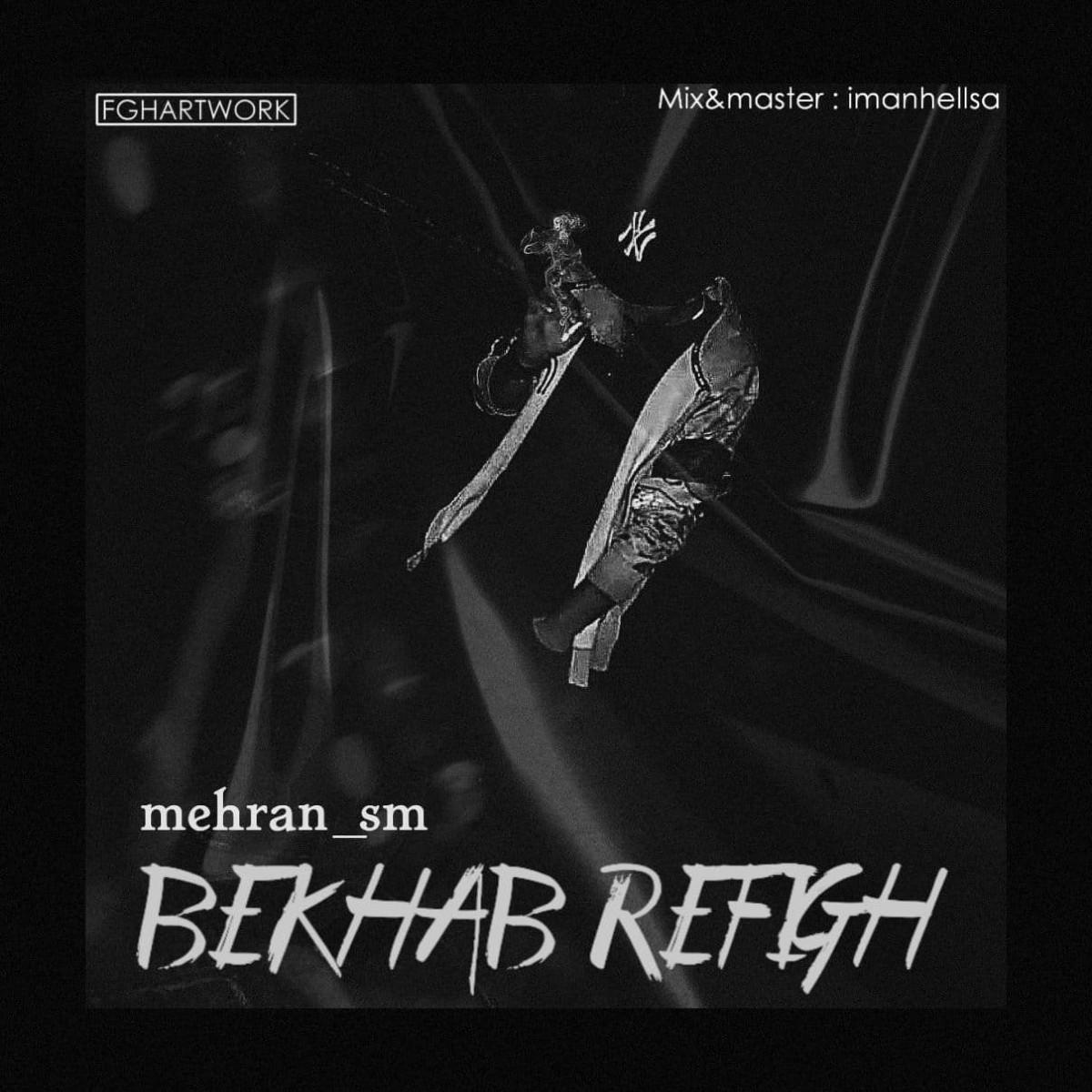 Mehran SM - Bekhab Refigh