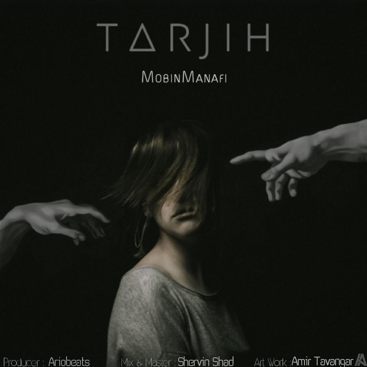 Mobin Manafi - Tarjih
