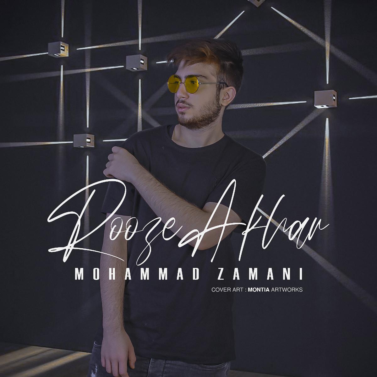 Mohammad Zamani - Rooze Akhar