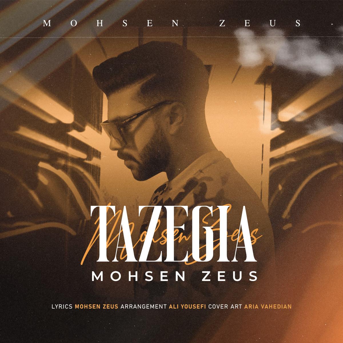 Mohsen Zeus - Tazegiya Video