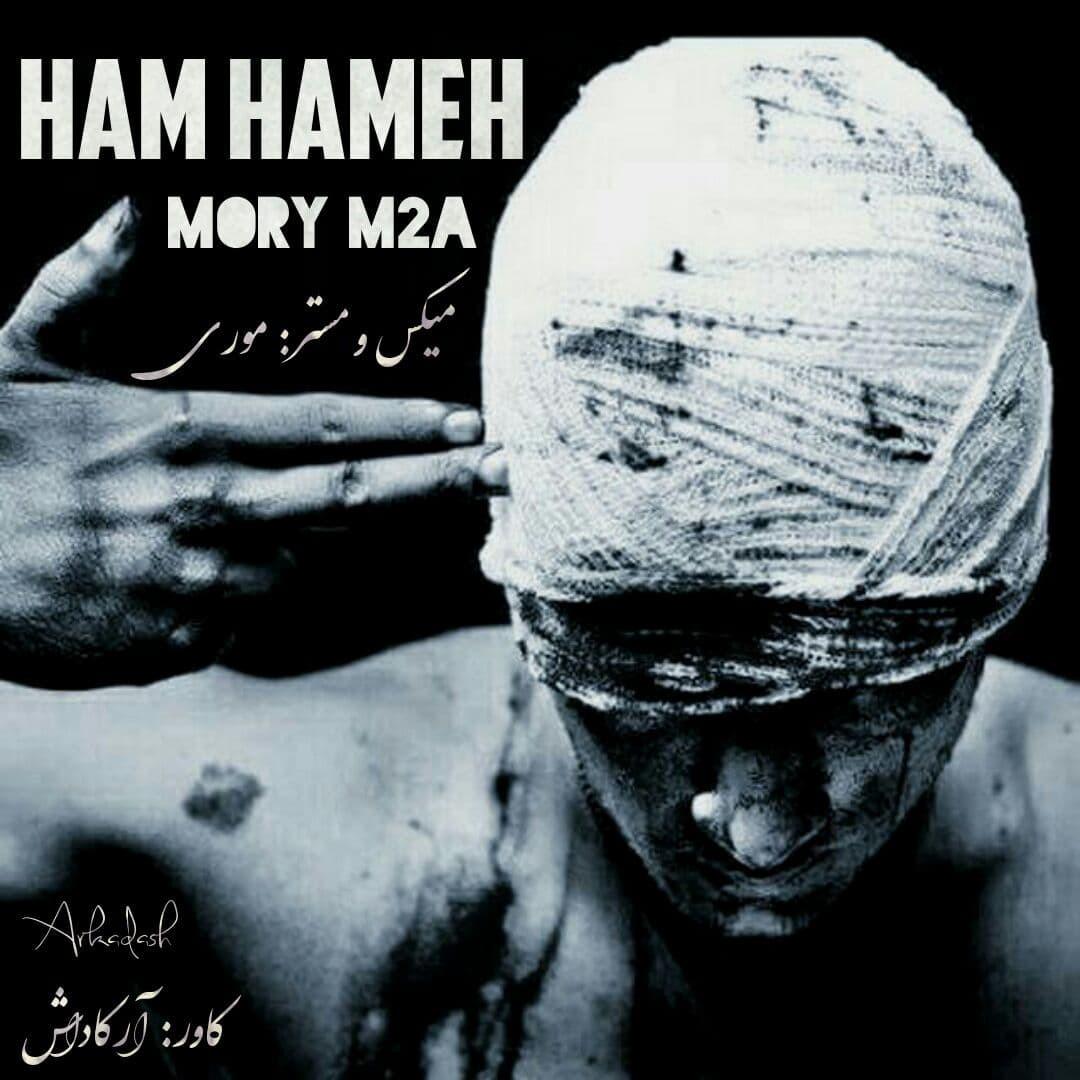 Mory M2a - Ham Hame