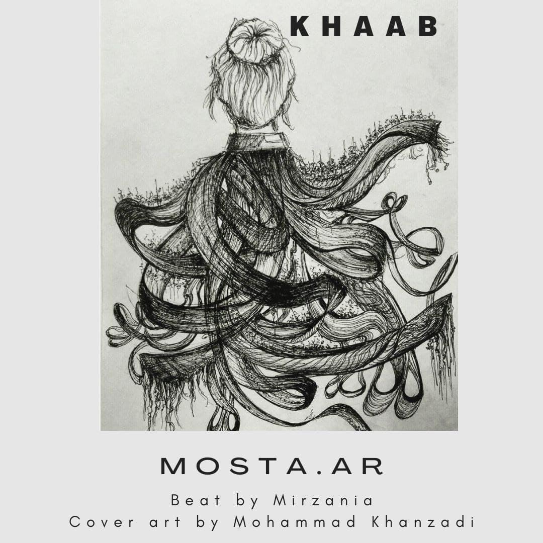 Mosta.ar - Khaab