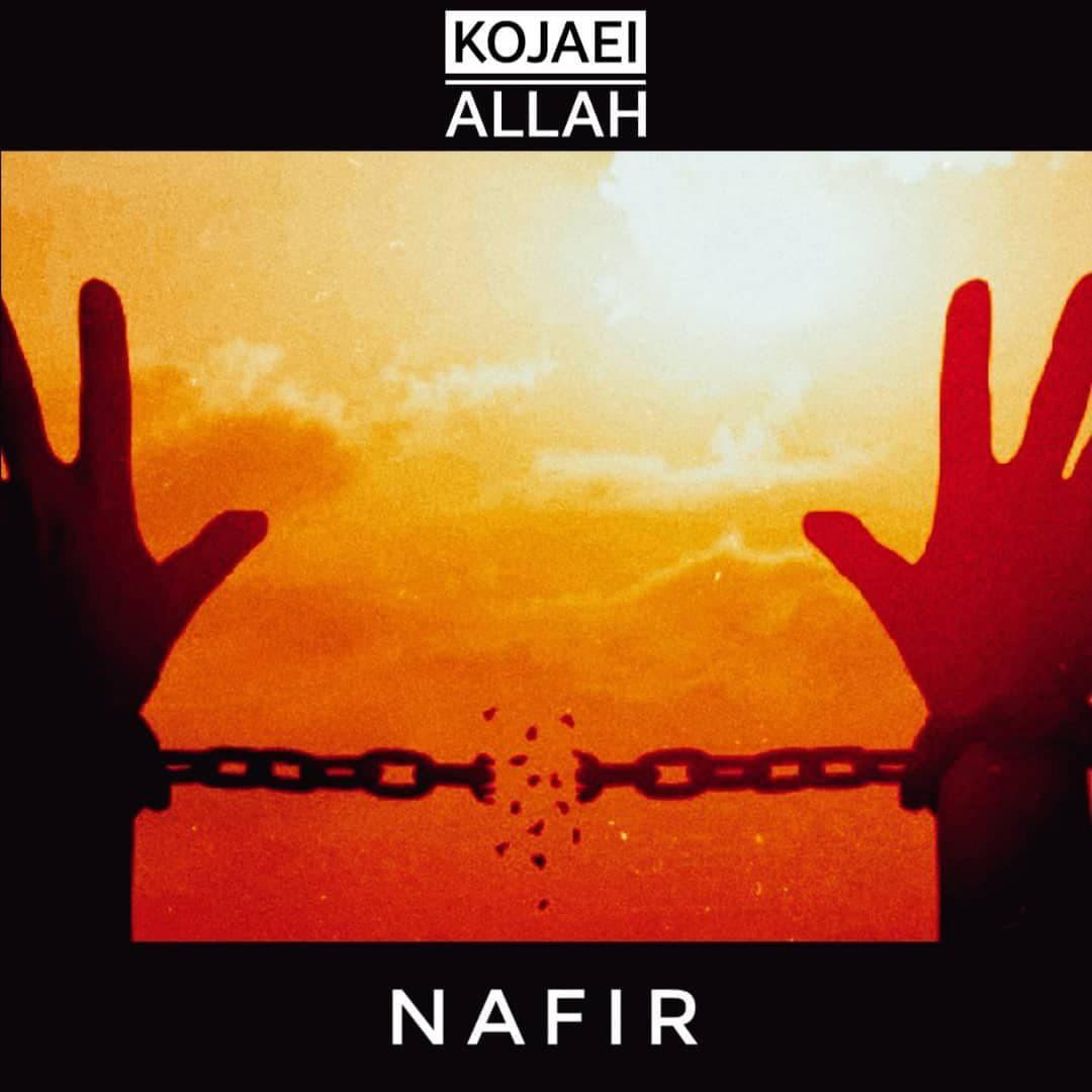 Nafir - Kojaei Allah