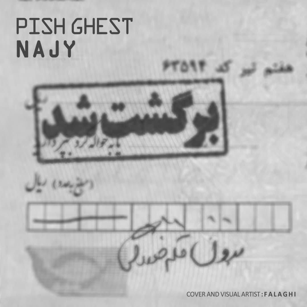 Najy - Pish Ghest Album